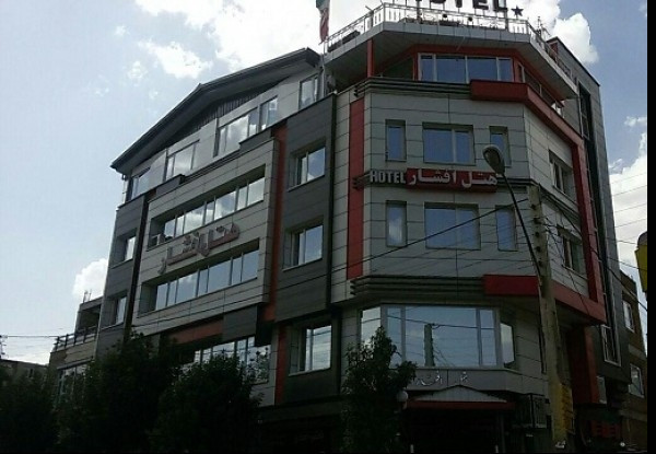 هتل افشار