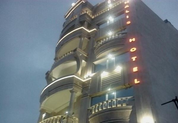 هتل هالیس